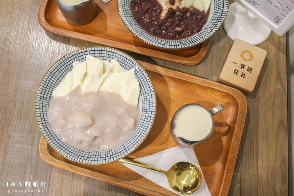 一享研豆乳。芋頭控必吃的芋頭芋泥無糖豆乳豆花,口感紮實、味道清爽! @J&A的旅行