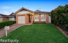 15 Claremont Court, Wattle Grove NSW
