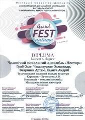 2. GRAND FEST 15.10.20