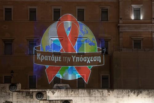 2020 WAD: Greece