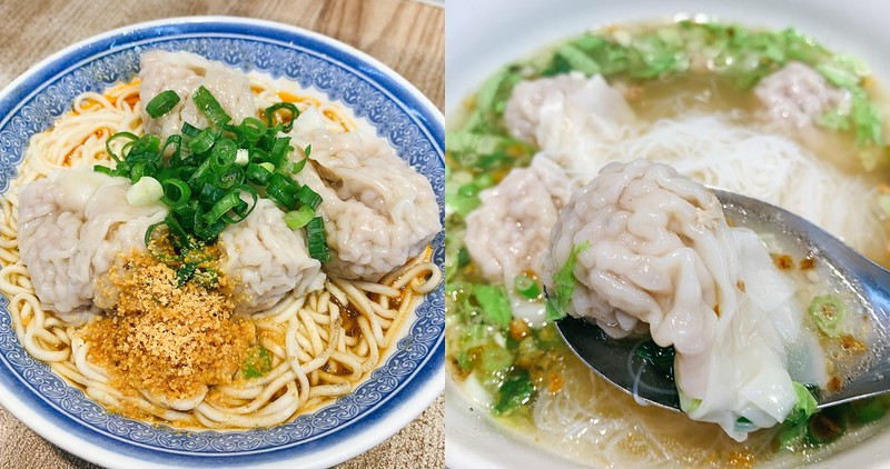 【台南美食】滿點大雲吞 南區老饕推薦的人氣麵店!鮮蝦餛飩好吃~ 內用有冷氣!
