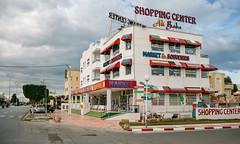 Sousse: Shopping Center Ali Baba