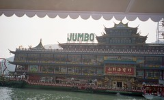 China 2001