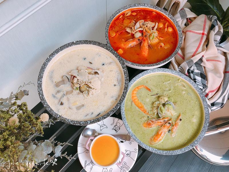 桃園 義大利麵●義匠義式湯麵-藝文特區美食