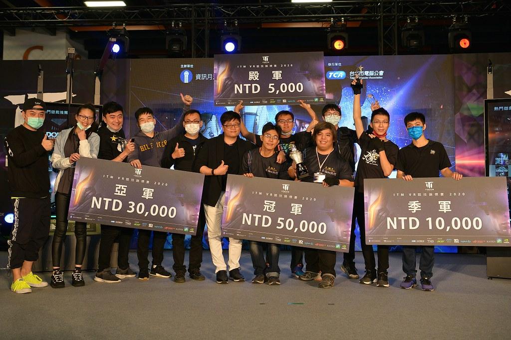 【圖一】《2020 ITM VR競技錦標賽》的得獎隊伍抱走總價值十萬元獎金