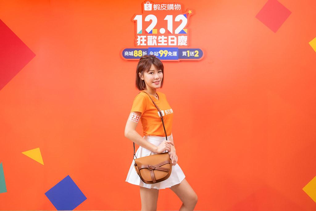 新聞照片8_12月12日六大時段整點峰搶,精品包款Loewe馬鞍包只要1.2折即可入手