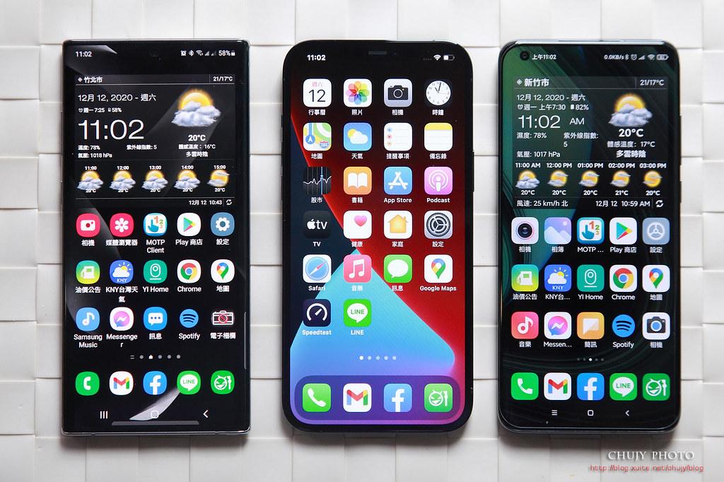 (chujy) iPhone 12 Pro Max 值得嘗試的選擇 - 115