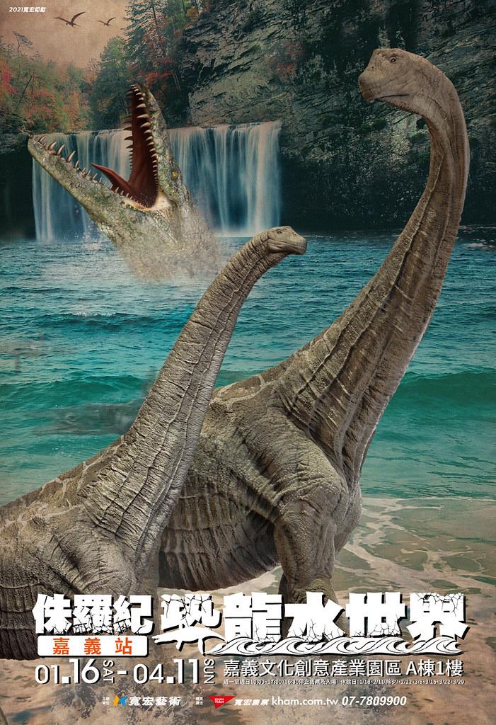 Jurassic 201211-6
