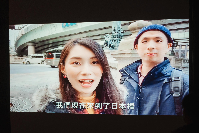 20200919婚禮記錄台北君悅育聰蕙如-62