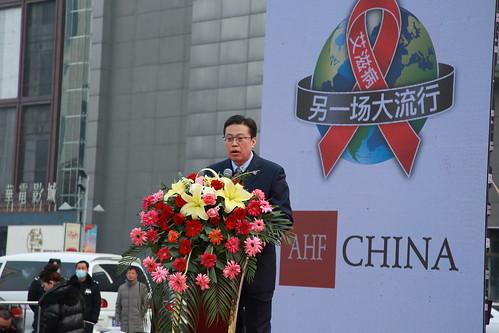 2020 WAD: China