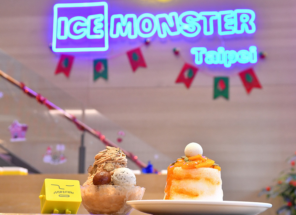 ICE MONSTER 201216-4
