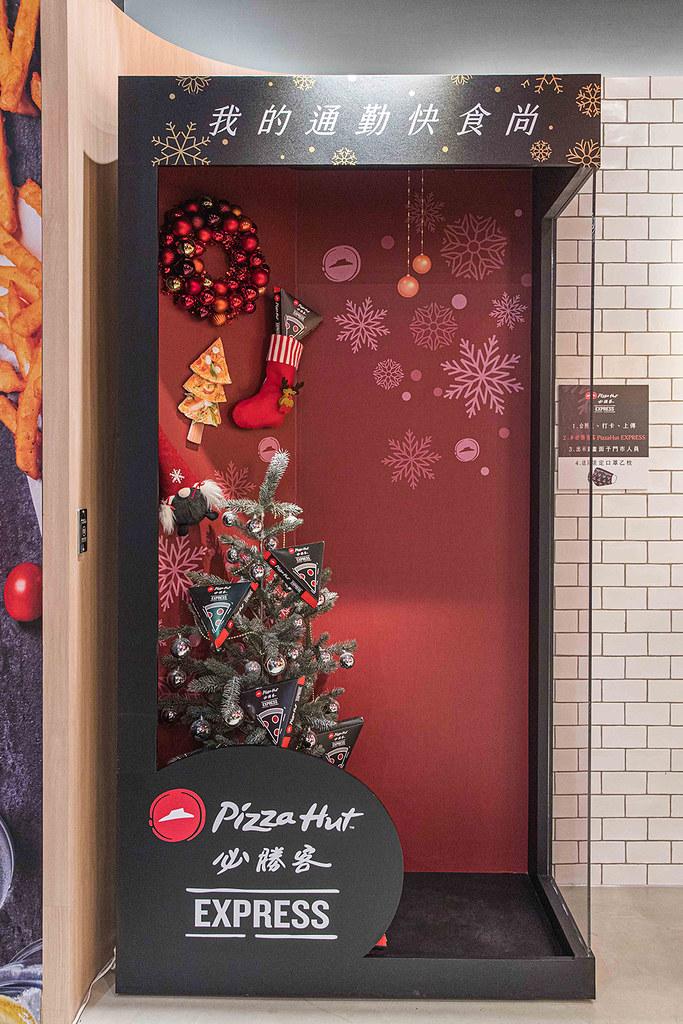 Pizza Hut 201218-9