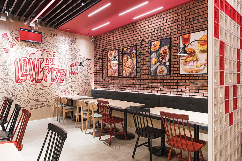 Pizza Hut 201218-4