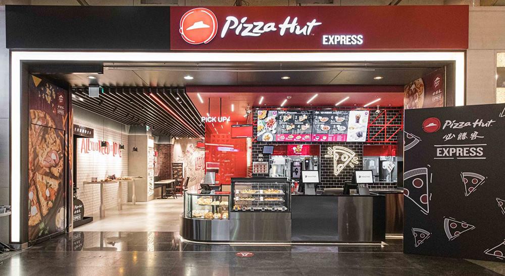 Pizza Hut 201218-1
