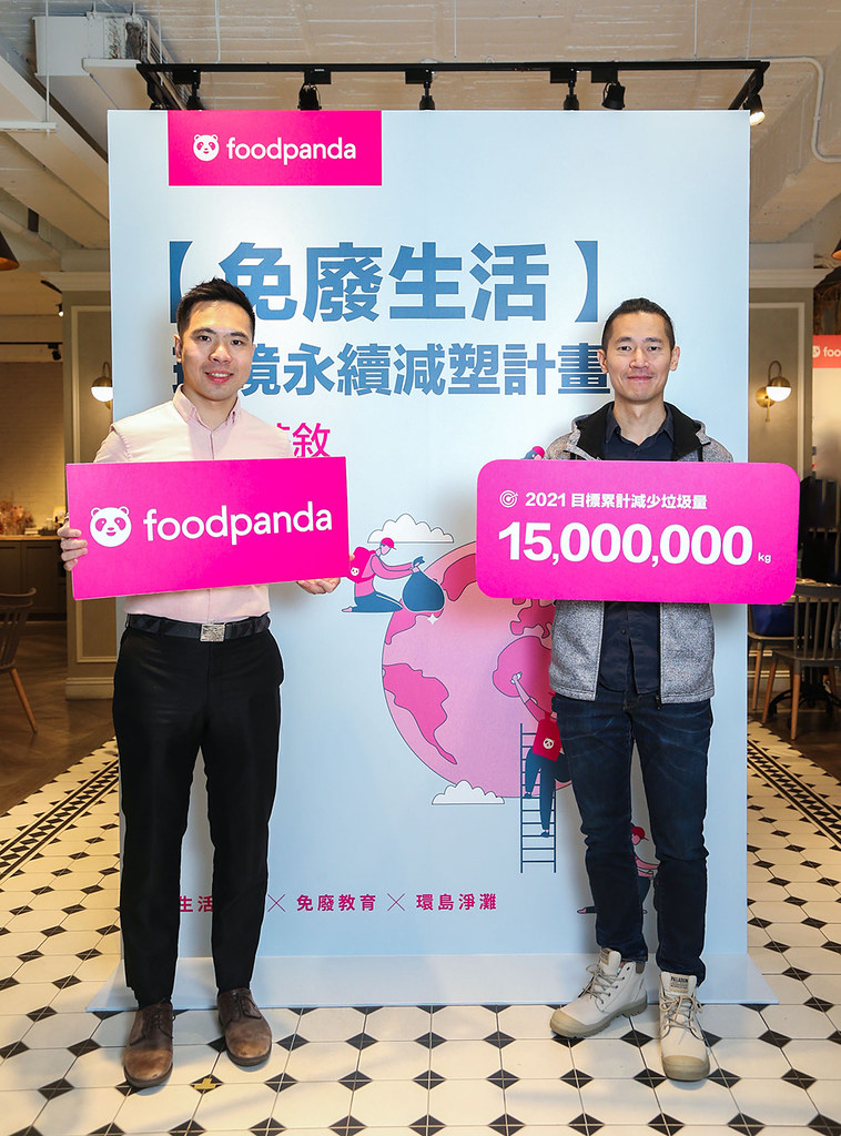 foodpanda 201217-3