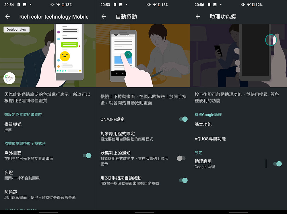 Screenshot_20201218-205451