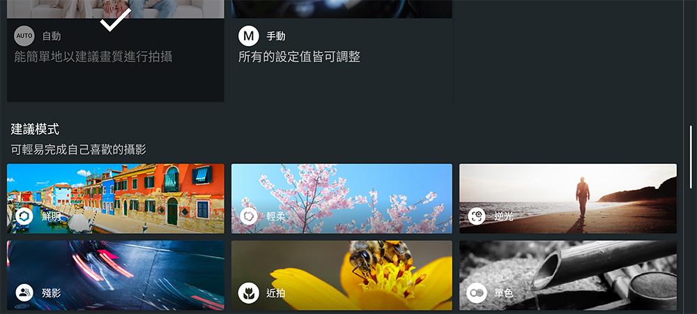Screenshot_20201217-131231