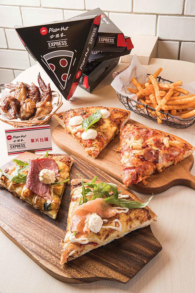 Pizza Hut 201218-6