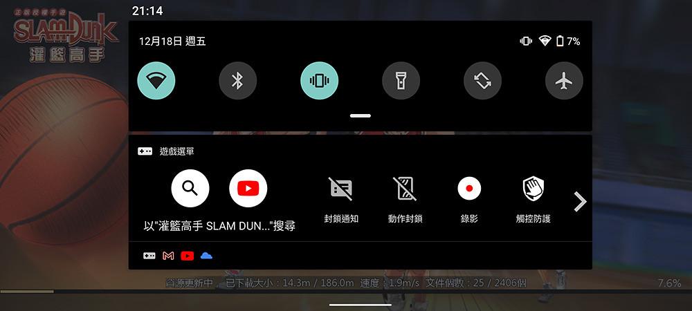 Screenshot_20201218-211453