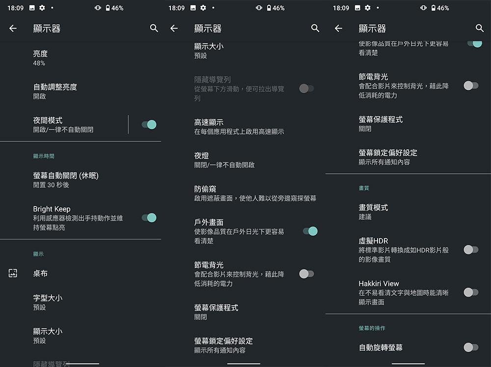 Screenshot_20201217-180936