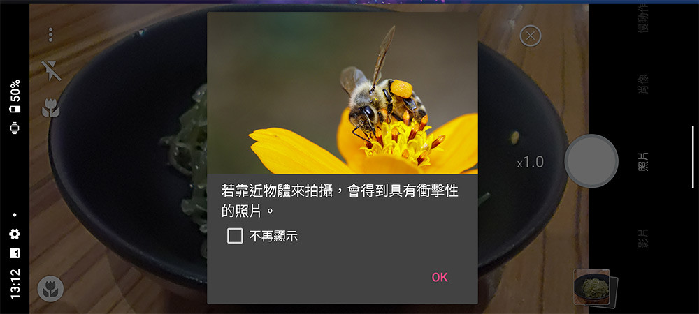 Screenshot_20201217-131242