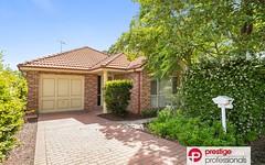 8 Kirkham Mews, Wattle Grove NSW