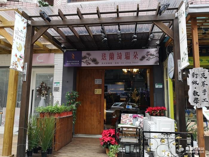 【台北信義】French Windows British Teahouse 琺蘭綺瑥朵英式茶餐館|松菸美食 @魚樂分享誌