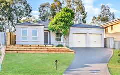 23 Glen Abbey Street, Rouse Hill NSW