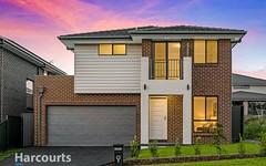 4 Patel Street, Rouse Hill NSW