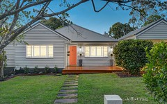9 Murray Road, Croydon VIC
