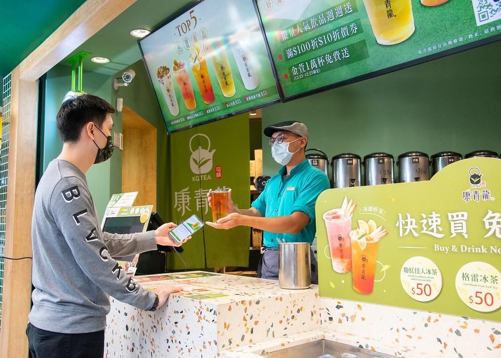 【新聞照片7】康青龍會員App未來也將開放app飲料預訂、KQ PAY電子支付等功能,虛實整合O2O服務。