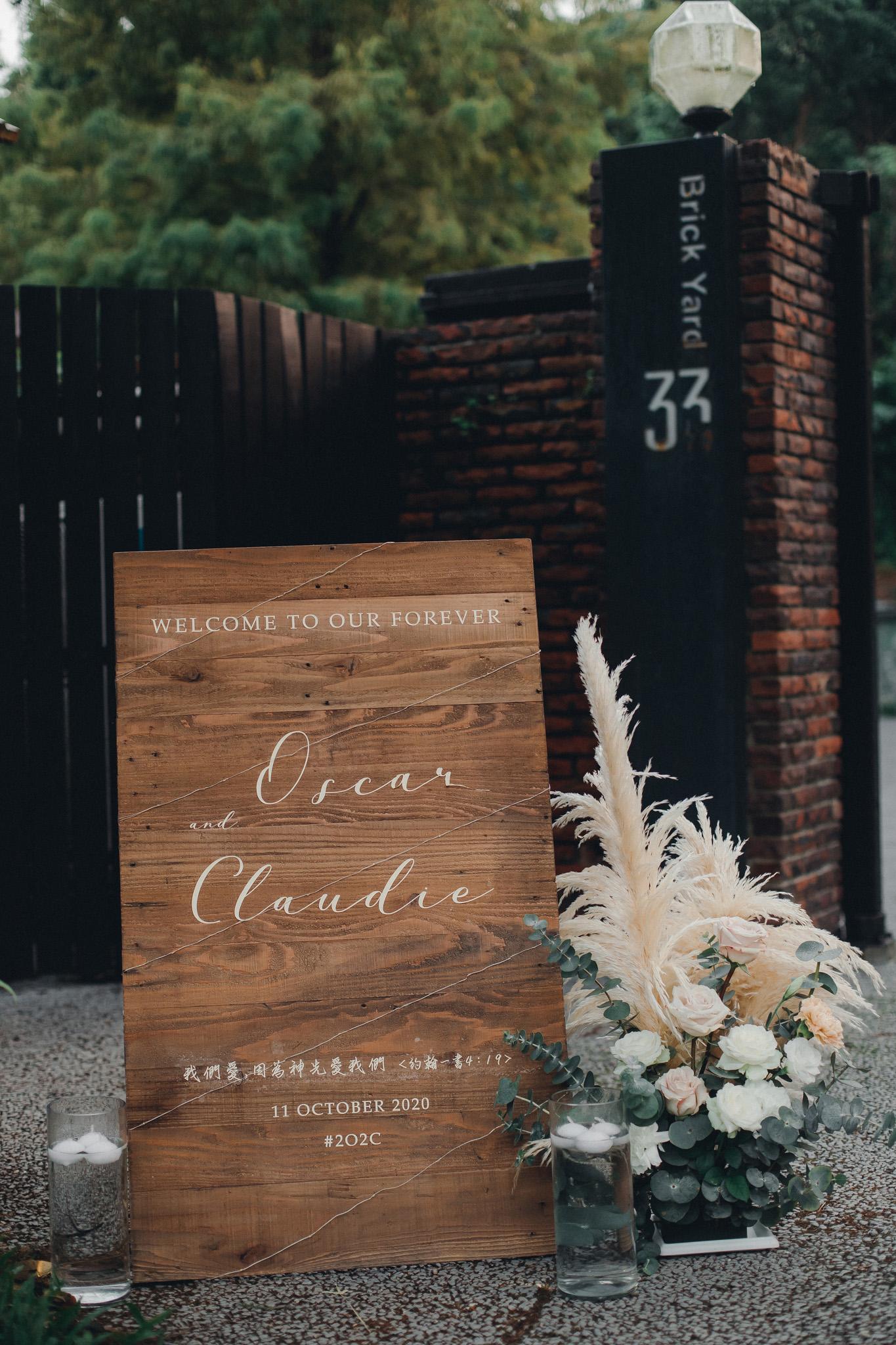 EW 台北婚攝 居米 濟南教會 Brick Yard 33 美軍俱樂部 婚禮 婚宴-58