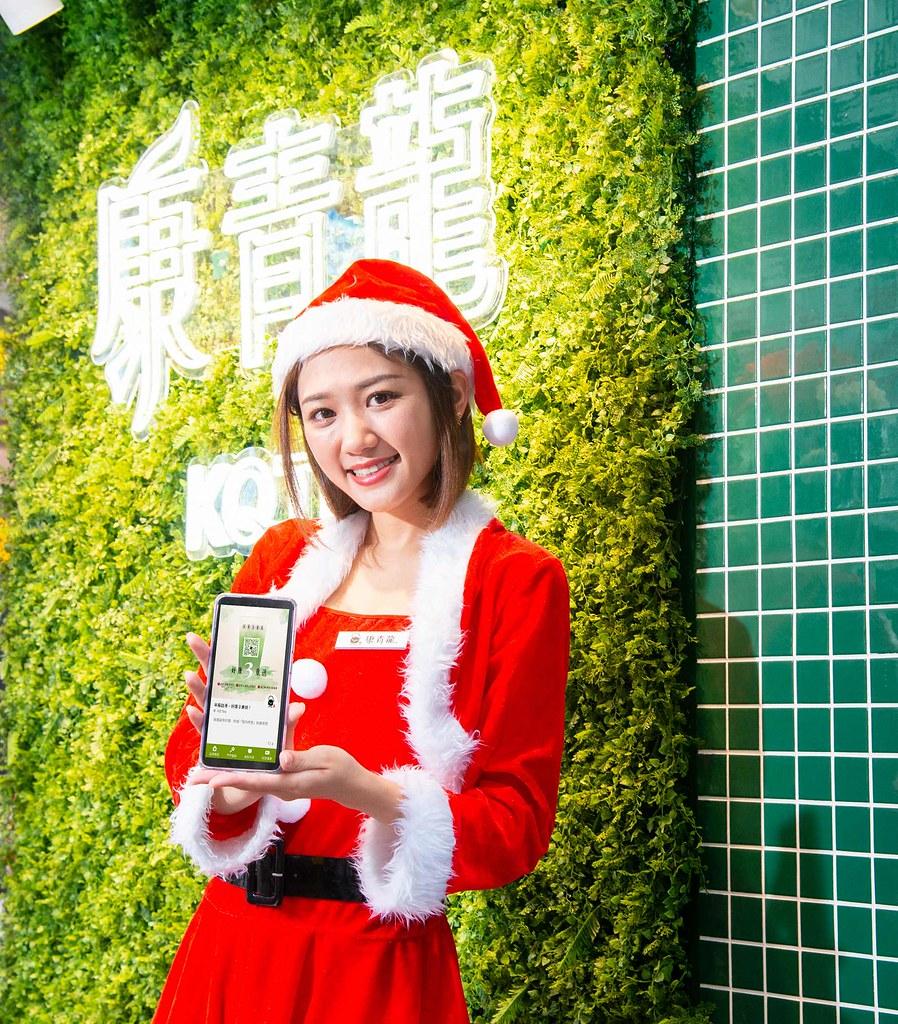 【新聞照片1】康青龍瞄準550億市場商機,品牌數位轉型首推會員App服務。