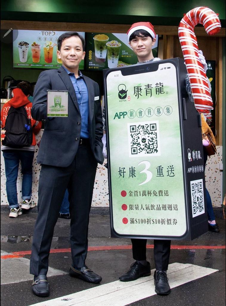 【新聞照片2】康青龍持續推動數位轉型,深度優化會員服務,強化會員經濟。