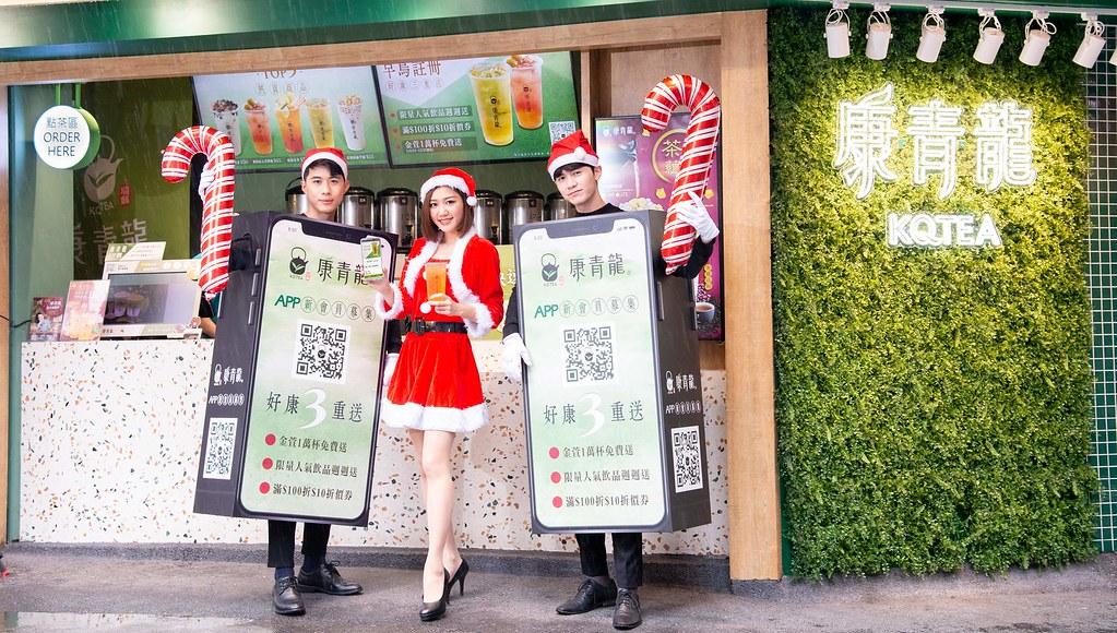 【新聞照片9】康青龍透過調查發現消費者數位消費行為,偏好以會員App進行優惠券兌換、線上點餐與紅利集點等服務。