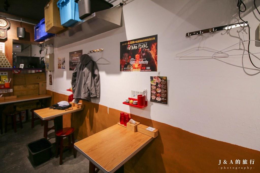 京都柚子豚骨拉麵研究中心。來自京都的柚子胡椒豚骨拉麵,柚子清香、口感濃厚,推薦加柚子胡椒醬香氣更迷人 @J&A的旅行