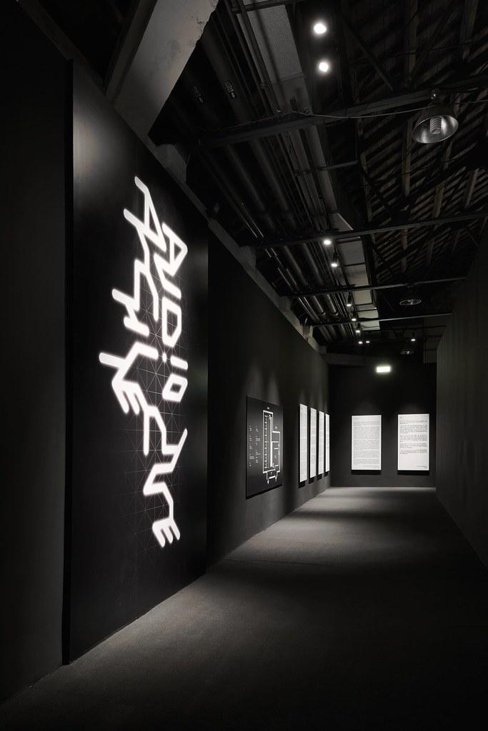 INCEPTION 啟藝與 21_21 DESIGN SIGHT 再度合作舉辦「 AUDIO ARCHITECTURE:聲音的建築展 in 台北 」