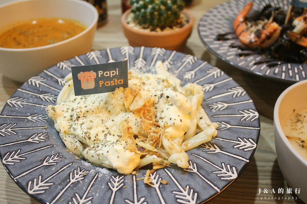 Papi Pasta。平價手工自製生義大利麵158元起就吃得到,推薦濃郁奶油雞!【松菸美食/市政府美食】 @J&A的旅行