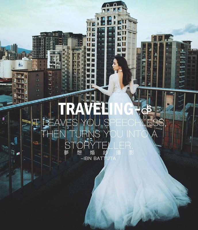 頂樓拍攝婚紗