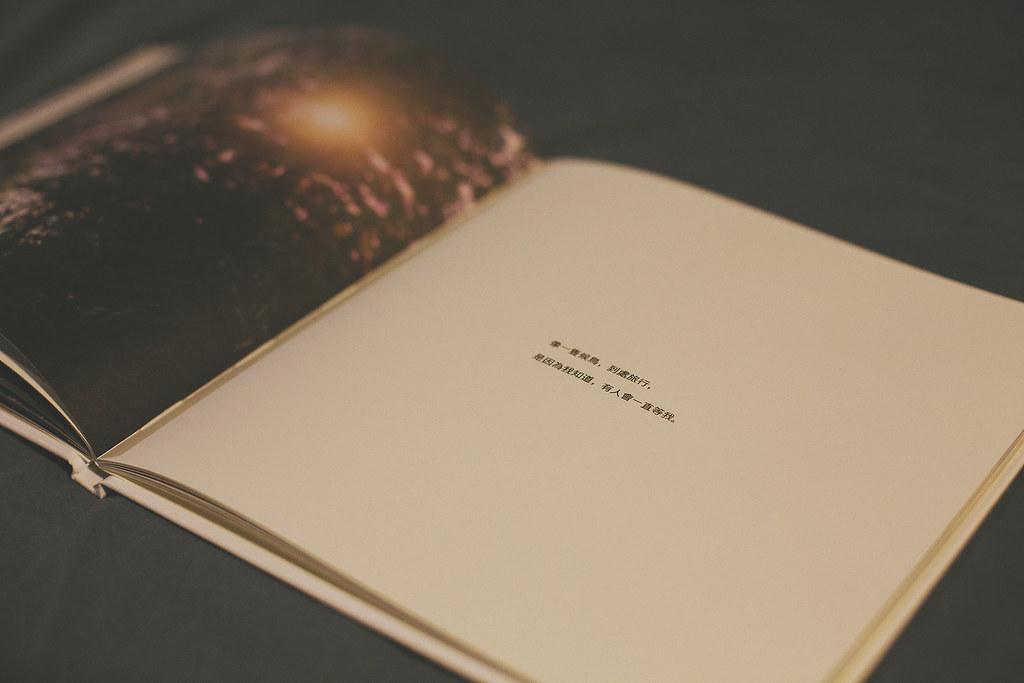 寫真書,文字寫真書,婚紗,寫真書編輯,寫真書排版