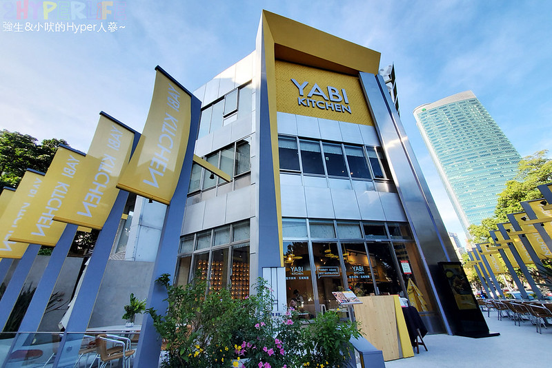 最新推播訊息:瓦城聽過嗎?那他旗下這家新品牌YABI不能不去品嚐看看啦~就在勤美草悟道附近,結合跨國界的創意餐點,店內裝潢也很漂亮哦😍