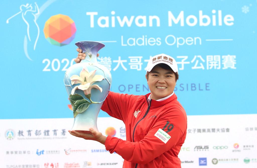 錢珮芸拿下2020年台灣大哥大女子公開賽冠軍