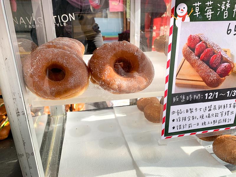 甜鑫食作甜甜圈