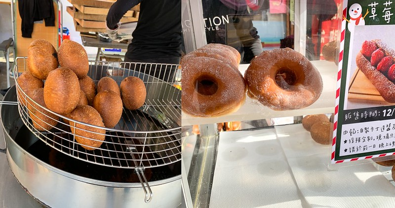 【台南美食】甜鑫食作甜甜圈 北門路古早味下午茶美食!銅板價格