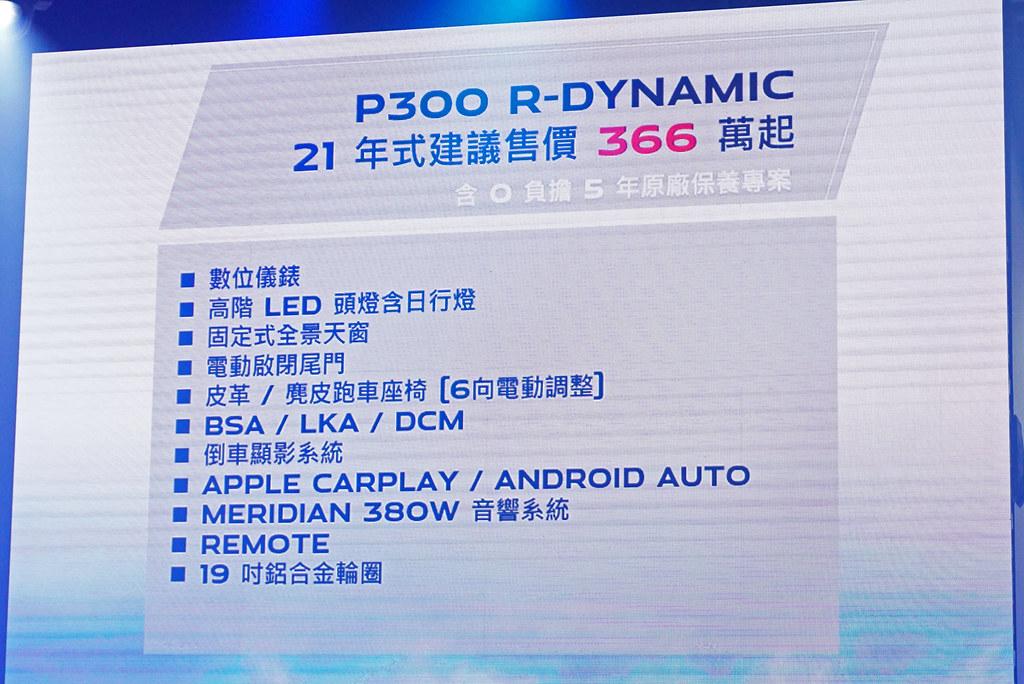 FTYPE 201230-17