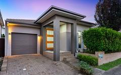 14 Grandiflora Street, Rouse Hill NSW