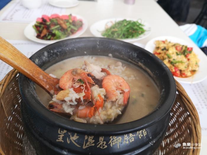 【台北北投】皇池溫泉御膳館|遠近馳名砂鍋粥|用餐免費泡湯|行義路溫泉 @魚樂分享誌