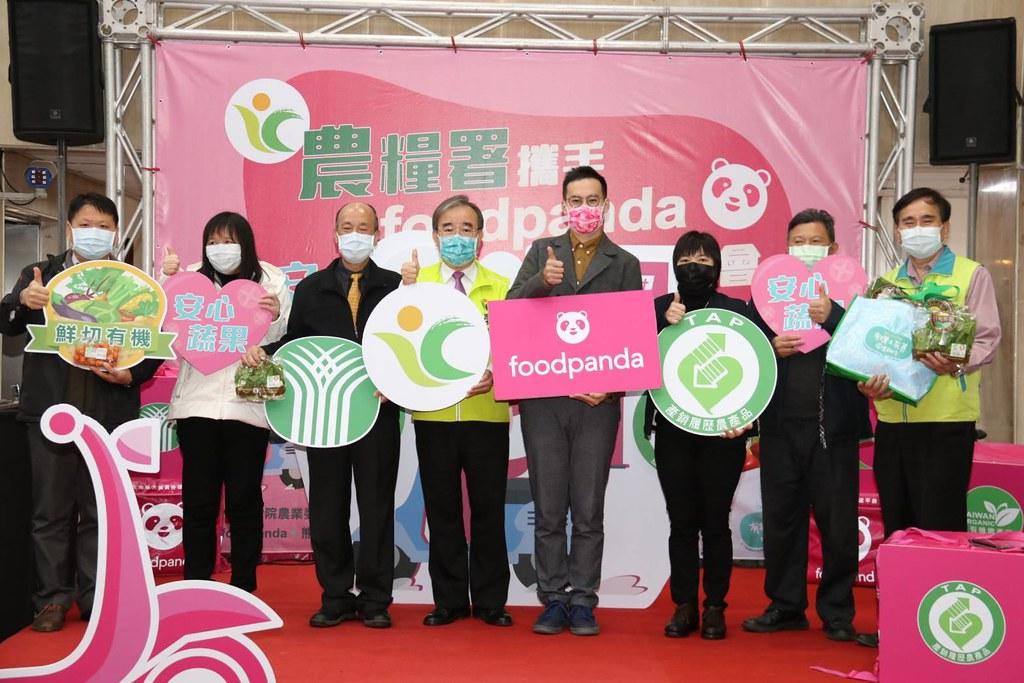 【新聞圖片1】農糧署攜手 foodpanda 熊貓超市提供安心蔬果外送到家服務