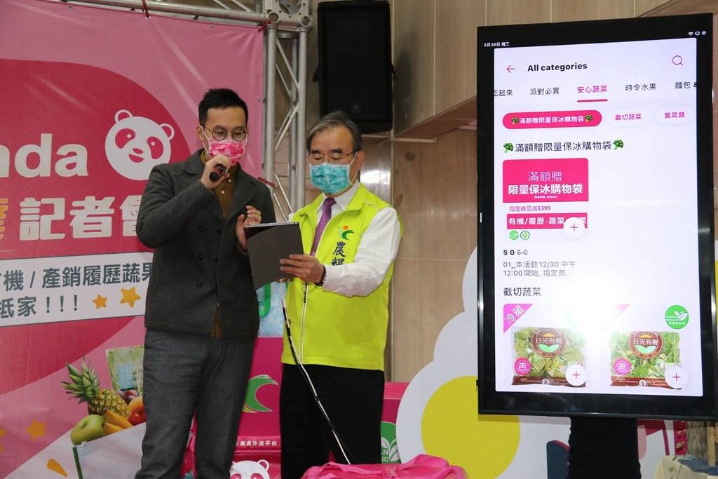 【新聞圖片6】農糧署胡忠ㄧ署長與熊貓超市郭獻隆協理示範操作 app 訂購安心蔬果
