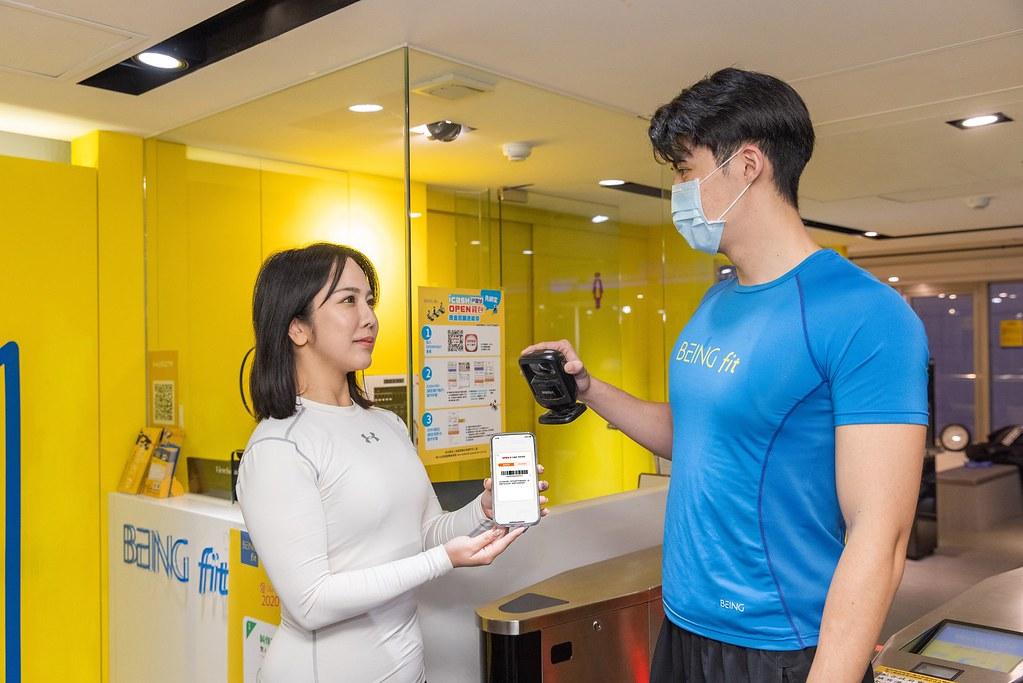 02_2021年1月1日起到BEING fit出示OPEN POINT會員 完成綁定 即可享有更多好康優惠
